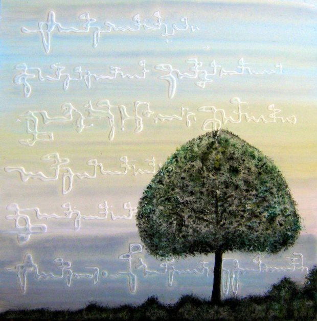 UN ANGOLO DI PARADISO- Tecica mista su tela (80x60 cm.)