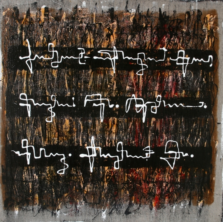 Gabriele Guerra- Lettere -. Tecnica mista tela e lino - Letters- Mixed media canvas and linen- (60x60 cm.)