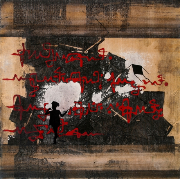 Gabriele Guerra - Lettere distanti ma indivisibili - Tecnica mista tela -  Letters distant but indivisibles -Mixed media on canvas - (50x50 cm.)